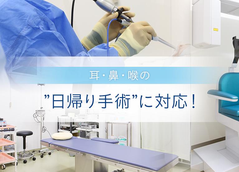 丁寧な説明と信頼できる医療を提供します
