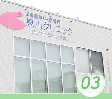 「関目高殿駅」すぐ駅近でアクセスが良い